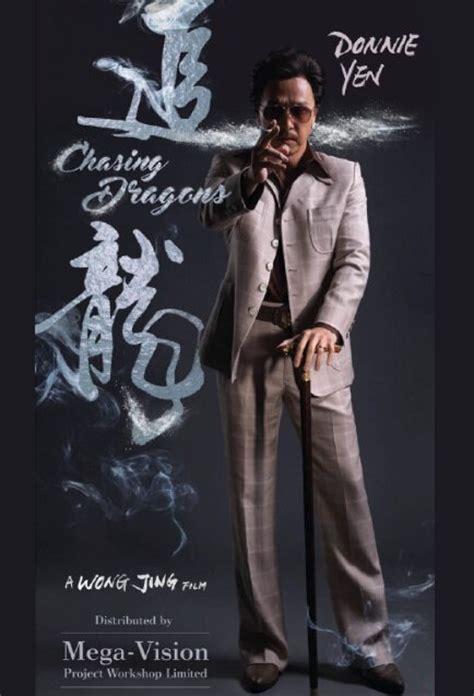 film action hong kong 2017 chasing dragons 2017 china film cast chinese movie