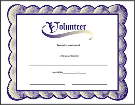 volunteer certificate of appreciation template volunteer appreciation certificate template