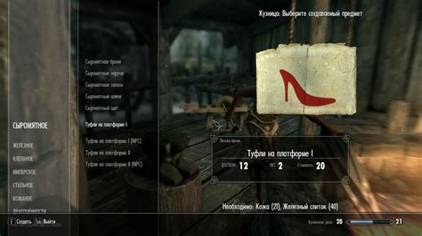 Hdt High Heel Dll | missing dll file skyrim hdt high heel mod missing dll