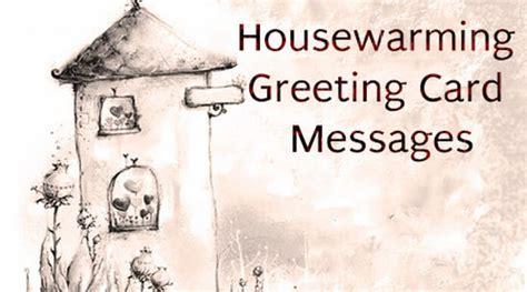 Housewarming Gift Card Message - housewarming greeting card messages