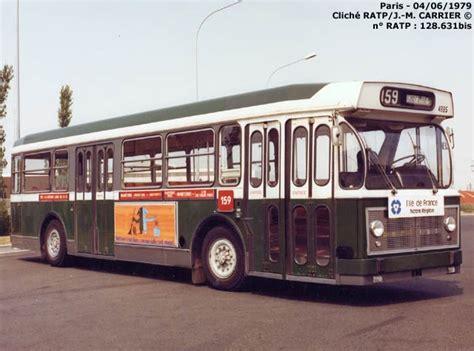 si鑒e de la ratp autobus 1981 1990