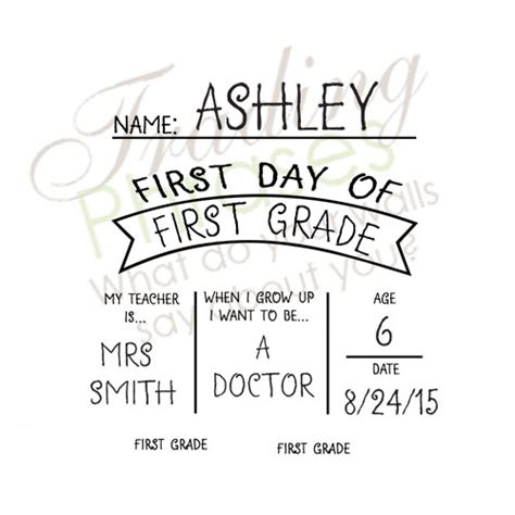 first day of school template word kindergarten first day
