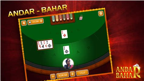 i need a card game called andar bahar detailed document is andar bahar online game is available in india for free