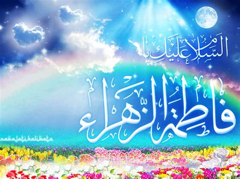 Buku Sayidah Fatimah Putri Tercinta Rasulullah kenapa sayyidah fathimah dicintai rasulullah thobiby qolby