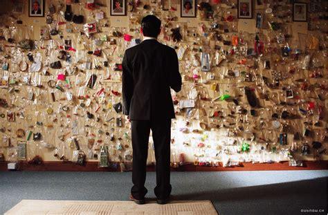 libro ogni cosa è illuminata ogni cosa 232 illuminata mosaico