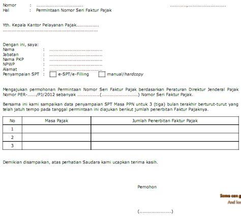 permohonan nomor seri faktur pajak penomoran faktur pajak baru apa yang harus saya lakukan