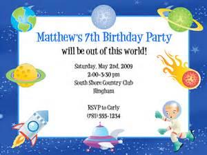 space birthday party invitations space kids birthday