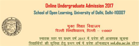 Distance Mba From Delhi 2017 by Du Bachelor Admission Start Apply 2017 Delhi