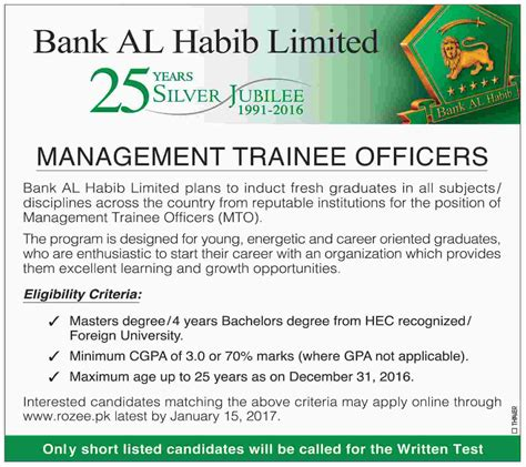 Bank Al Habib Letterhead Bank Al Habib Published In Newspaper On 1 January 2017 Sunday Karachi