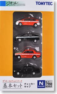 Tomytec Diorama Collection Taxi Office 077 the car collection basic set checker cab 4 cars set model hobbysearch model n