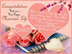 Wedding Wishes And Prayers Wedding Wishes And Messages 365greetings Com