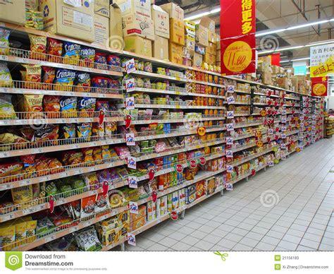 China Supermarket Editorial Stock Photo Image: 21156183