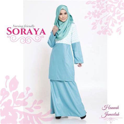 Baju Kebaya Nursing baju kurung satin cotton soraya nursing saeeda collections