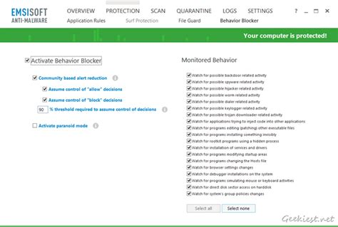 Emsisoft Giveaway - emsisoft anti malware review and giveaway geekiest net