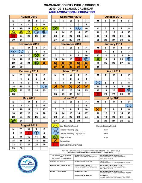 printable calendar elementary miami dade county public school calendar 2015 printable