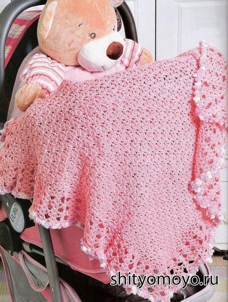 porta fan bebe tejido al crochet delicadezas en crochet gabriela rebozo rosa