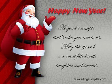 holiday card   boss lifehackedstcom