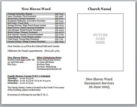 church bulletin template free church bulletin templates cyberuse