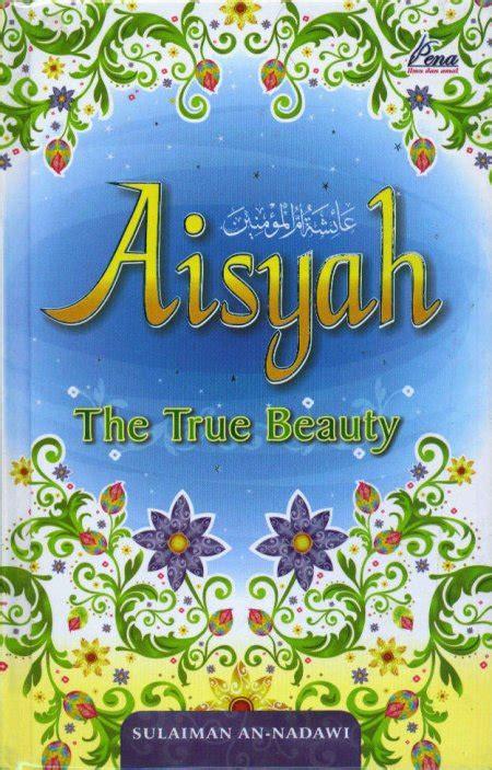 Kaos Muslim Dewasa Ibnu Syamil Isy04b buku aisyah alfurqandahsyat jual buku vcd herbal dan madu kaos kaki muslimah