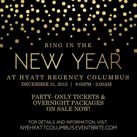 New Year Giveaways - new year s eve at the hyatt regency plus a giveaway girl about columbus