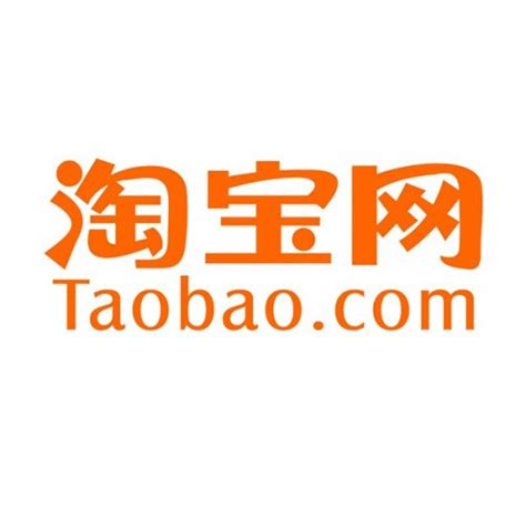 alibaba taobao extensions taobao aliexpress alibaba importer