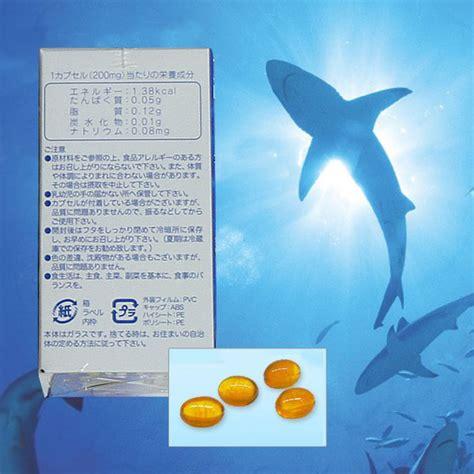 Maco Collagen ultra maco shark lipid extract