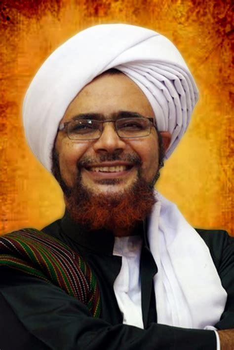 biografi singkat habib umar bin hafidz al alamah al habib umar bin muhammad bin salim bin hafidz