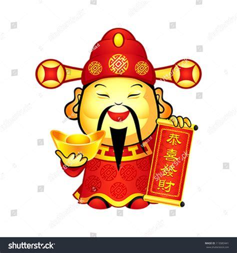 new year food symbol of prosperity cai shen god prosperity popular stock vector