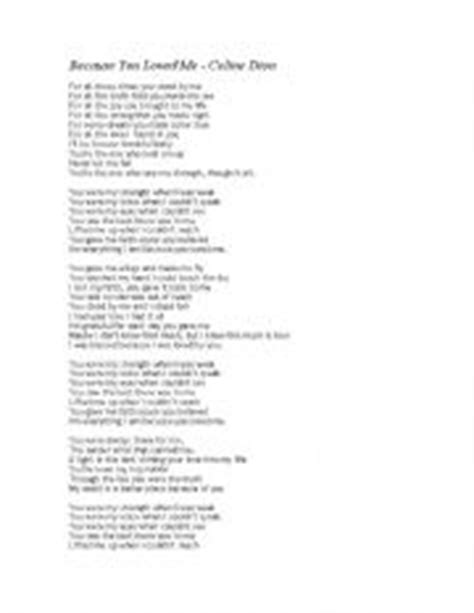 printable lyrics to just the way you are english teaching worksheets other songs