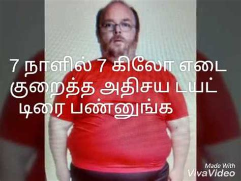 weight loss in tamil 7 days diet plan for weight loss in tamil diet chart gm