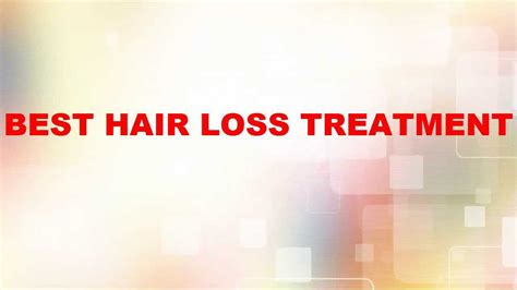 best hair loss treatment best hair loss treatment for men and women youtube