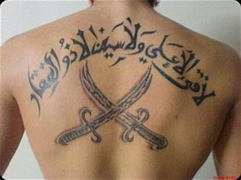 ali manners tattoo imam ali by anthereas on deviantart