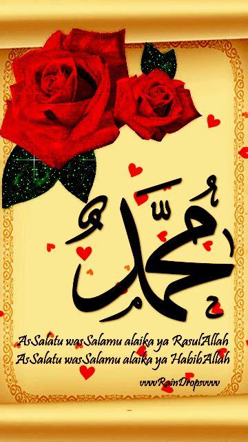 wallpaper kabah gif pin by mohammad sheraz on islamic pinterest