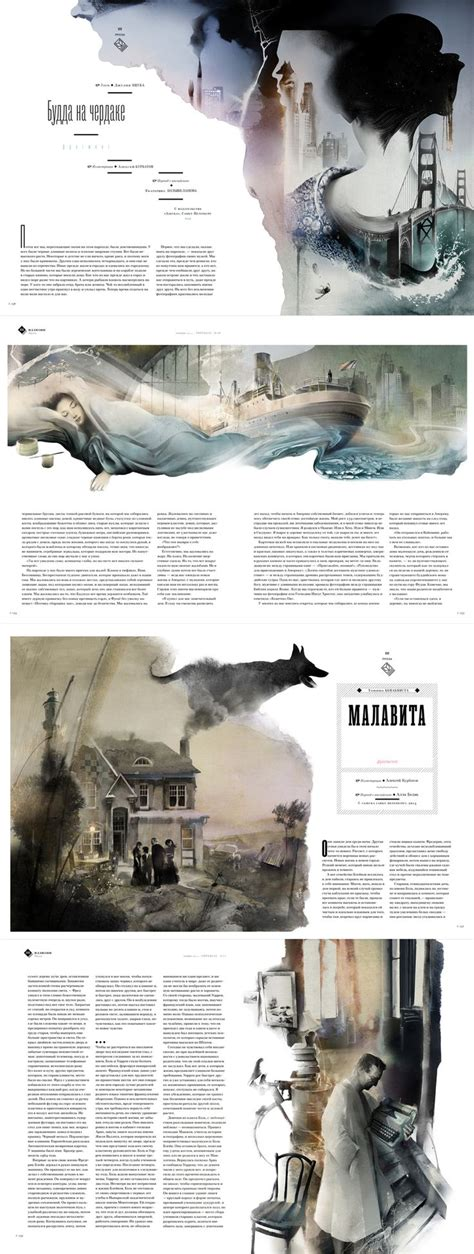 Editorial Layout Inspiration | editorial design inspiration