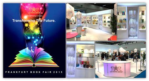 daylily exhibitions 2018 books 法兰克福书展2015 利奧纸品印刷集团