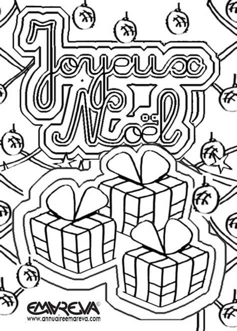Dessin De Noel by Coloriage Noel 112 Dessins 224 Imprimer Et 224 Colorier Page 10