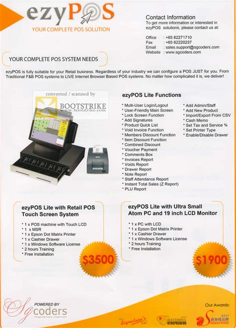 Online Kitchen Design Software Sg Coders Ezypos Complete Point Of Sale Pos System Lite