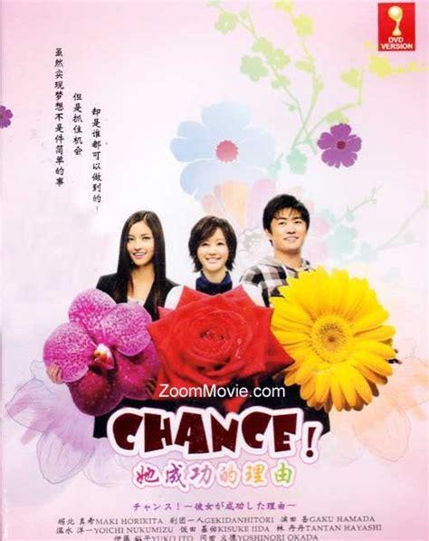 film hantu yang wajib ditonton i have a dream how about you 10 film jepang yang