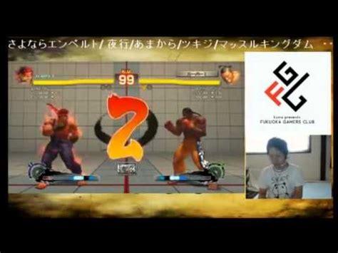 Fighter Daigo 15 usfiv daigo umehara evil ryu vs dunhiller sak deej