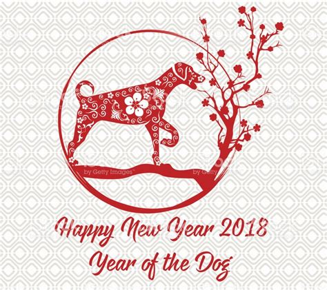 new year dates 2018 china new year 2018 the best 2017