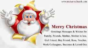 merry christmas wishes  family boss boyfriend girlfriend mother