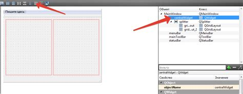 qt designer layout horizontally in splitter qt c lesson 010 qsplitter how to add splitter