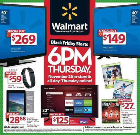 black friday 2015 updates walmart black friday 2015 ad confusion product reviews net