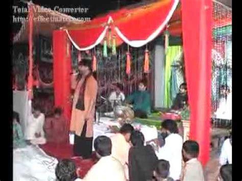 heeg opinion 15 sham e qalandar in faisalabad by hafiz m naseem qalandari