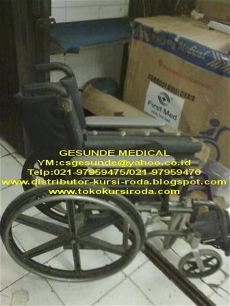 Kursi Roda Lipat Bekas kursi roda bekas jual kursi roda bekas merek breezy