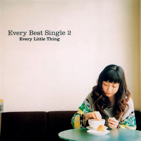 best every work japan every thing every best single 2