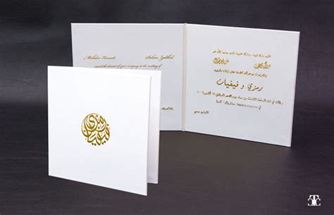 wedding invitation cards dubai mall weddings the card co experts in bespoke couture