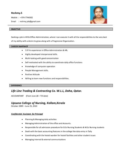 job resume 51 free download biodata format resume format