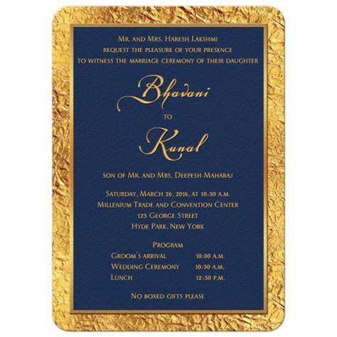 Faux Gold Invitations 3 400 Wedding Invitation Watercolor Gold Flourish Faux