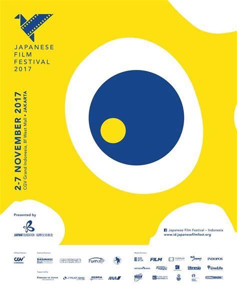 cgv indonesia facebook japanese film festival jff cgv grand indonesia jakarta